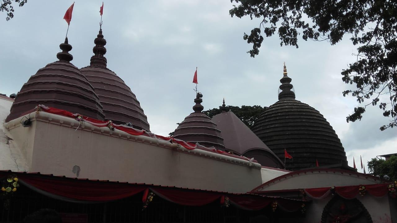 Kamakhya Hom