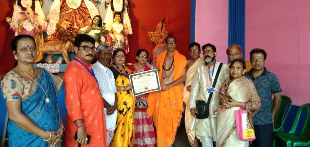 Puja Porikrama by Soumacharya