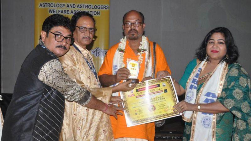 Purohit Sarad Samman 2019